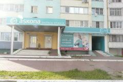 Сдаю в аренду помещение свободного назначения г. Ступино ул. Калинина 38 кор. 2