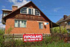 Продается дом в гор. Ступино Сиреневый бульвар.